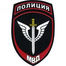 Chevron Specpodrazdeleniya MVD Rossii