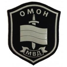 Hash mark OMON
