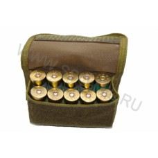 Pouch for the 12th caliber